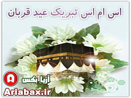 http://up.ariabax.ir/up/ariabaxx/mahdi/s-tabr.jpg